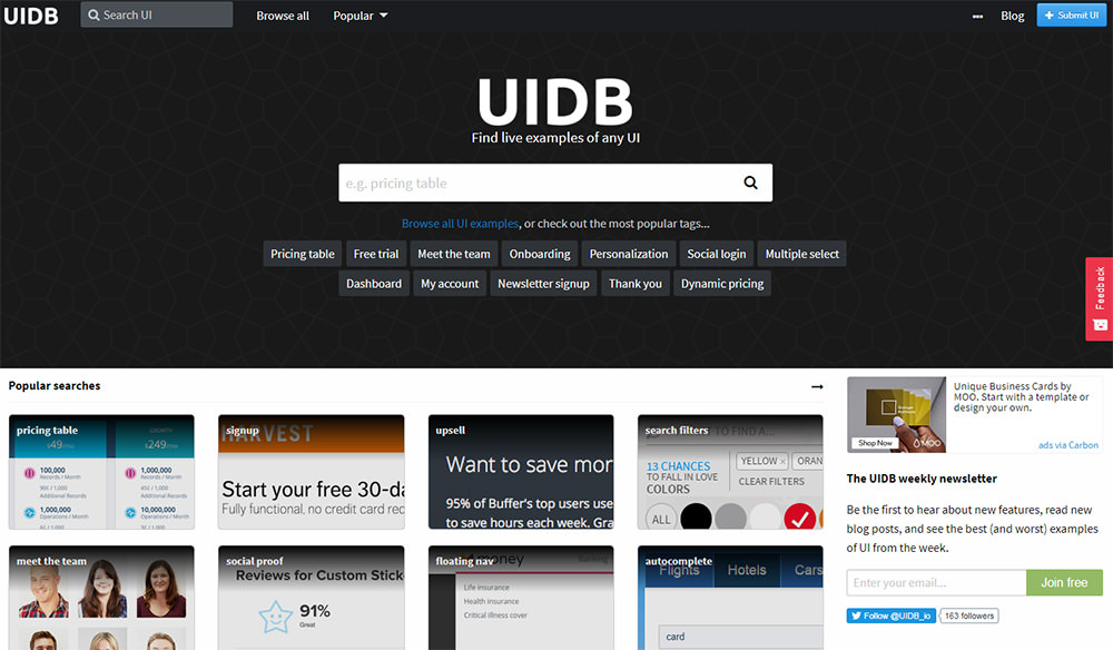 uidb interface database