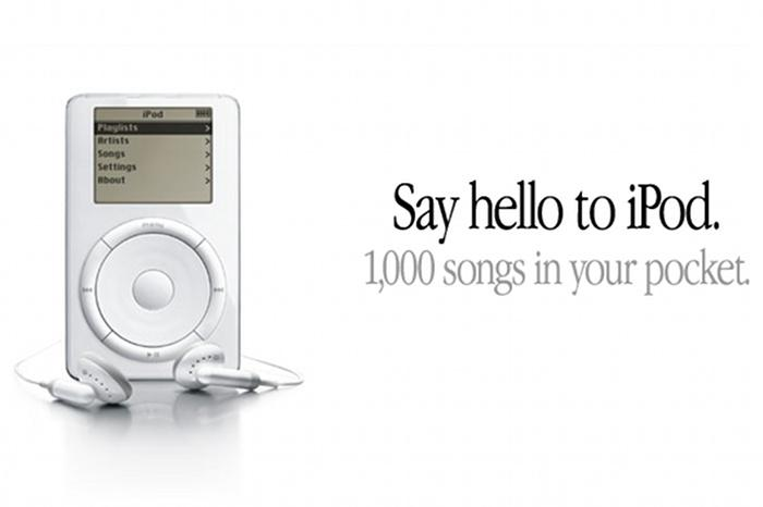 apple ipod classic advertisement