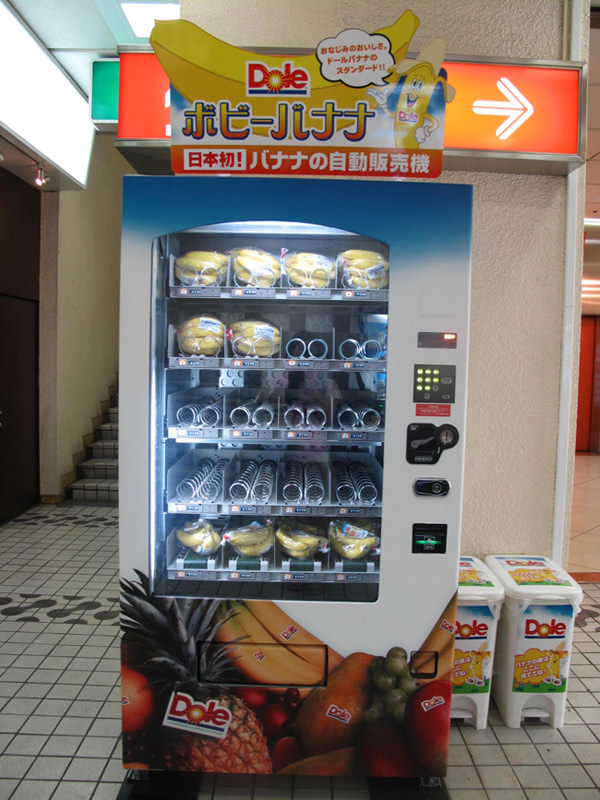 banana-vending-machine