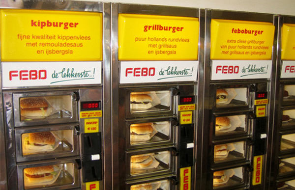 burger-vending-machine