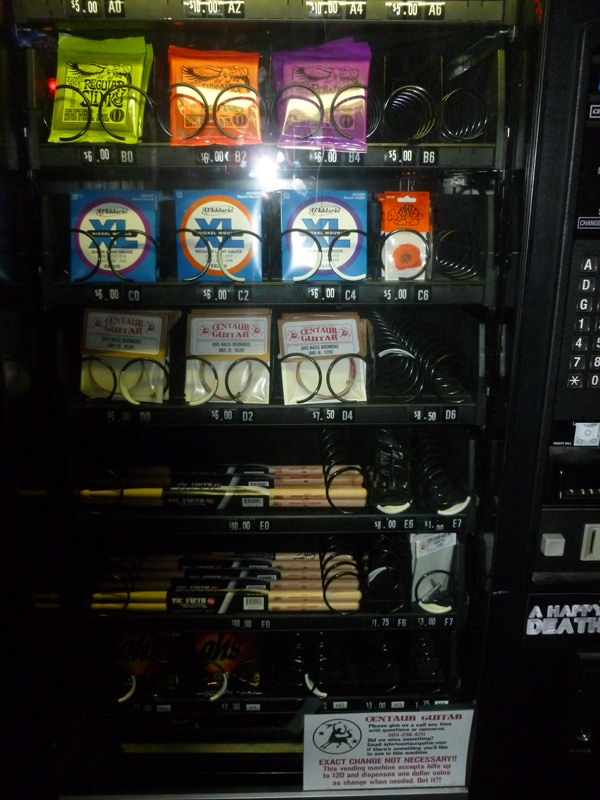 guitar-strings-vending-machine