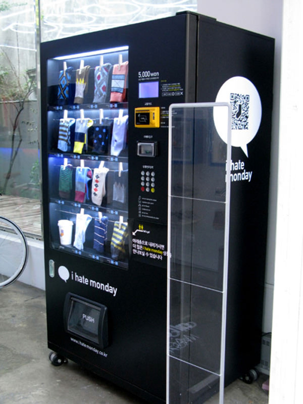 socks-vending-machine