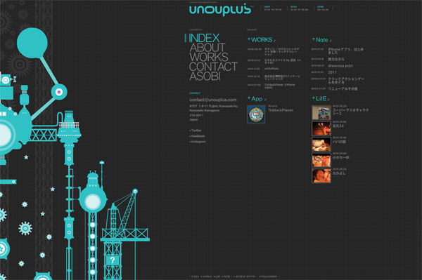 Website-Unouplus