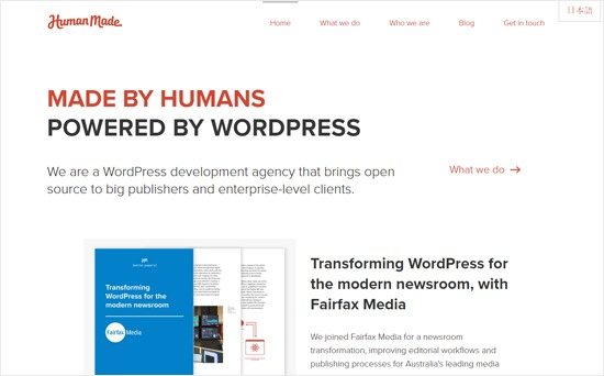 Human Made - Popular WordPress Design Company