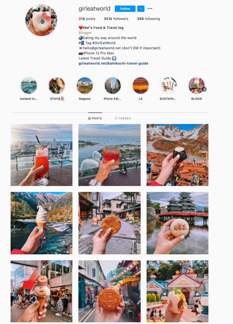 Repetition Instagram Theme Example