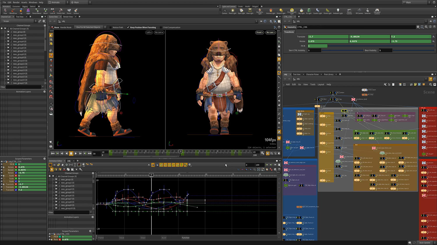Houdini by Side Effects Software