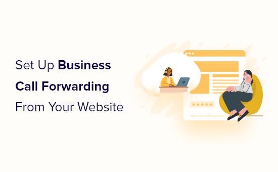 Setting call forwarding from your website